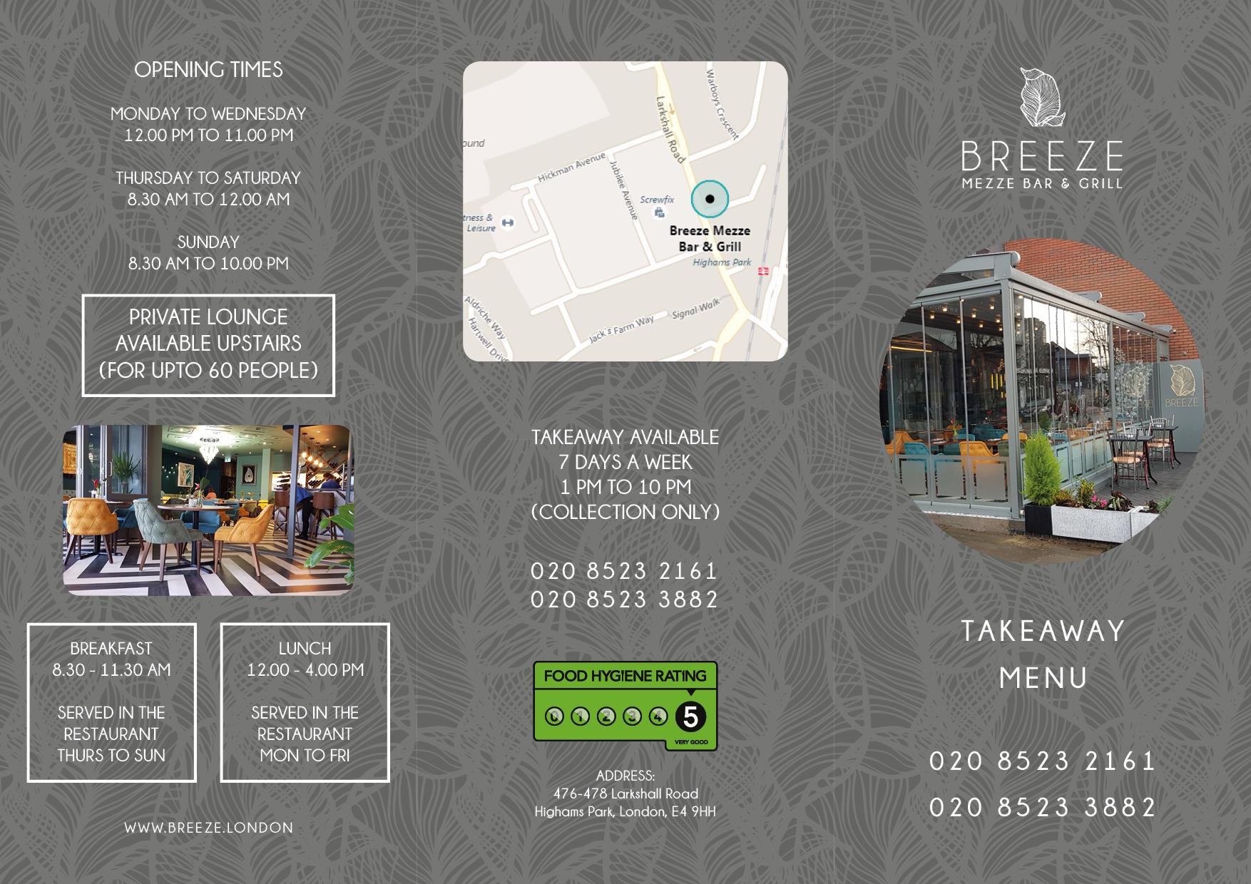 Breeze Restaurant London Highams Park Takeaway Website March 2018